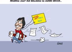 speedypass